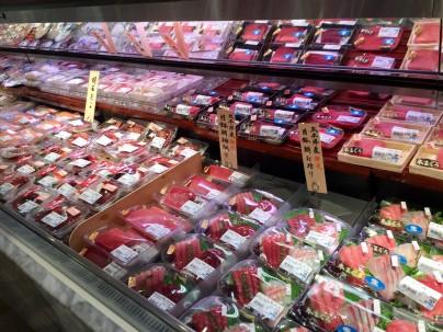 sashimi isetan