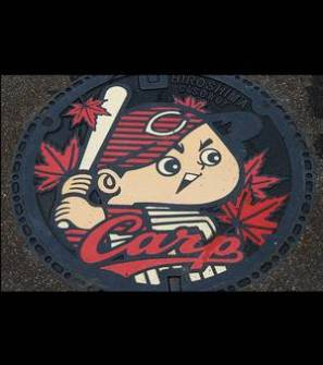 plaque-d-egout-japon-baseball_72962_w300
