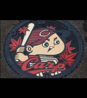 plaque-d-egout-japon-baseball_72962_w300