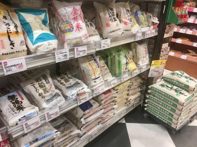choix de riz
