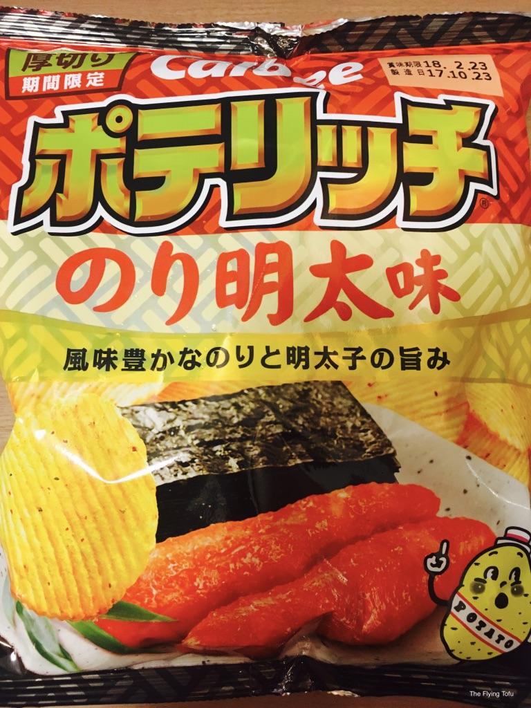Chapter 146: Mentaiko (Pollock Roe) Onigiri & Calbee PotatoChips